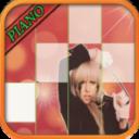 Lady Gaga Piano Game